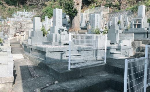 臨済宗 妙心寺派 天徳寺の墓地