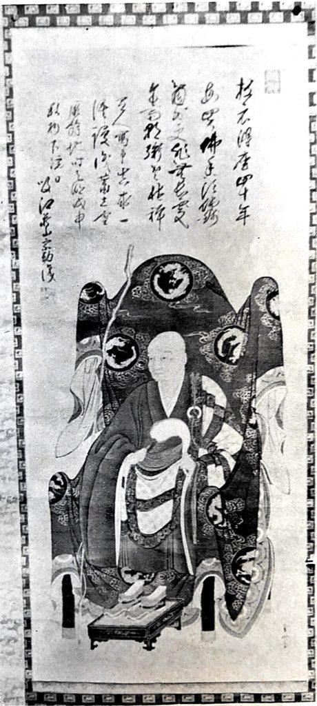 蔵山和尚|天徳寺