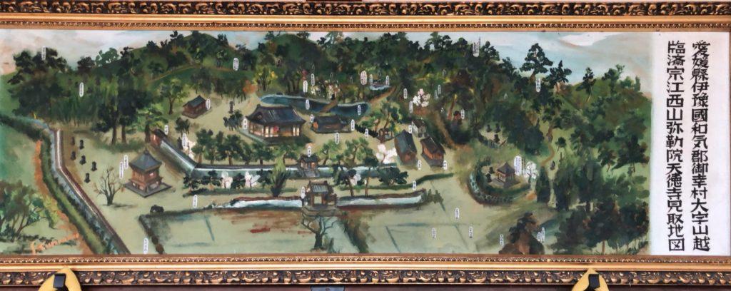 江戸後期の天徳寺